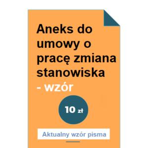 aneks-do-umowy-o-prace-zmiana-stanowiska-wzor-doc-pdf