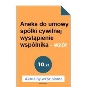 aneks-do-umowy-spolki-cywilnej-wystapienie-wspolnika-wzor-doc-pdf