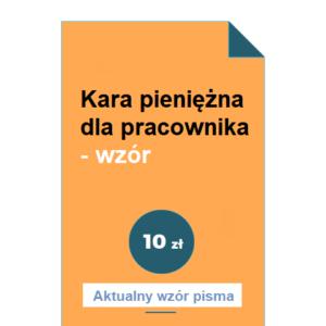 kara-pieniezna-dla-pracownika-wzor-pdf-doc