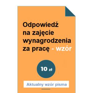odpowiedz-na-zajecie-wynagrodzenia-za-prace-wzor-pdf-doc