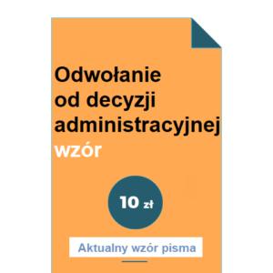 odwolanie-od-decyzji-administracyjnej-wzor-pdf-doc