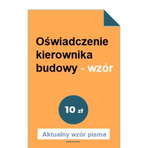 oswiadczenie-kierownika-budowy-wzor-pdf-doc