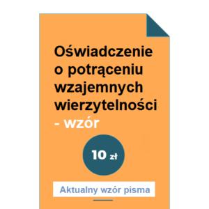 oswiadczenie-o-potraceniu-wzajemnych-wierzytelnosci-wzor-pdf-doc