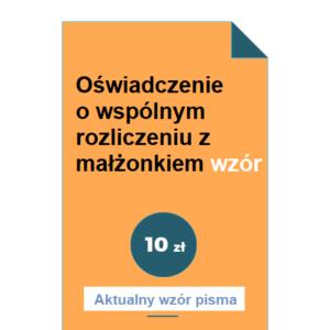 oswiadczenie-o-wspolnym-rozliczeniu-z-malzonkiem-wzor-pdf-doc