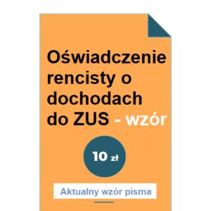 oswiadczenie-rencisty-o-dochodach-do-zus-wzor-pdf-doc