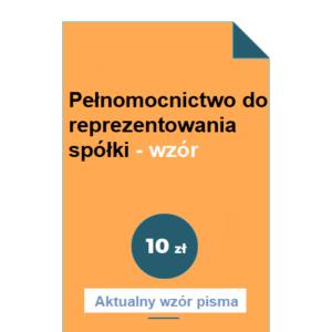 pelnomocnictwo-do-reprezentowania-spolki-wzor-pdf-doc
