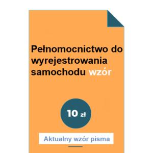 pelnomocnictwo-do-wyrejestrowania-samochodu-wzor-pdf-doc