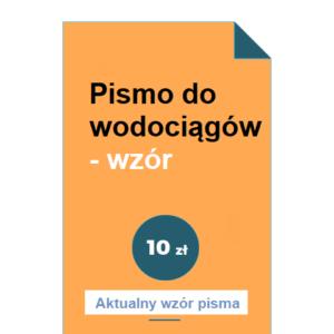 pismo-do-wodociagow-wzor-pdf-doc