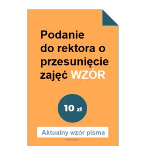 podanie-do-rektora-o-przesuniecie-zajec-wzor-pdf-doc