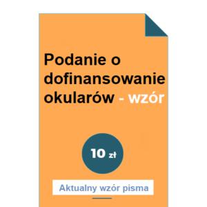 podanie-o-dofinansowanie-okularow-wzor-pdf-doc