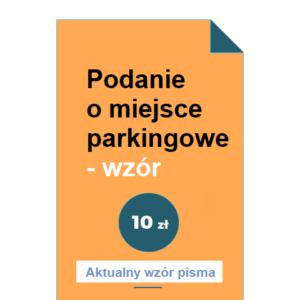 podanie-o-miejsce-parkingowe-wzor-pdf-doc