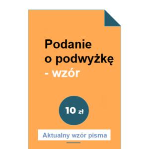 podanie-o-podwyzke-wzor-pdf-doc
