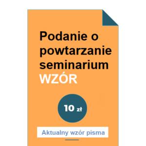 podanie-o-powtarzanie-seminarium-wzor-pdf-doc