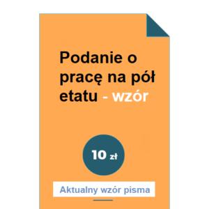 podanie-o-prace-na-pol-etatu-wzor-pdf-doc
