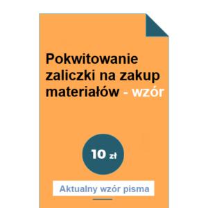 pokwitowanie-zaliczki-na-zakup-materialow-wzor-pdf-doc