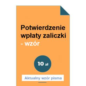 potwierdzenie-wplaty-zaliczki-wzor-pdf-doc