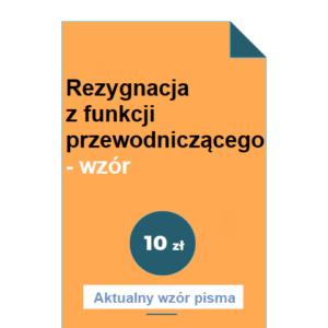 rezygnacja-z-funkcji-przewodniczacego-wzor-pdf-doc