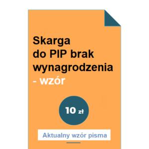 skarga-do-pip-brak-wynagrodzenia-wzor-pdf-doc