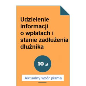 udzielenie-informacji-o-wplatach-i-stanie-zadluzenia-dluznika-wzor-pdf-doc