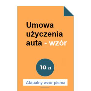 umowa-uzyczenia-auta-wzor-doc-pdf
