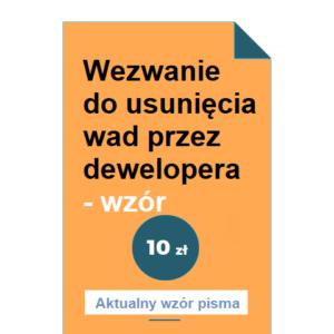 wezwanie-do-usuniecia-wad-przez-dewelopera-wzor-pdf-doc