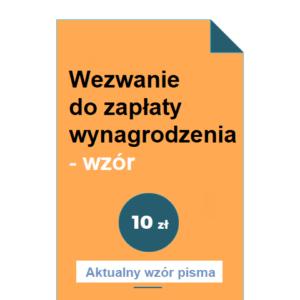 wezwanie-do-zaplaty-wynagrodzenia-wzor-pdf-doc