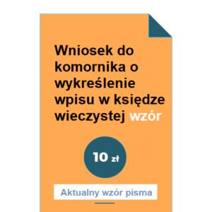 wniosek-do-komornika-o-wykreslenie-wpisu-w-ksiedze-wieczystej-wzor-pdf-doc