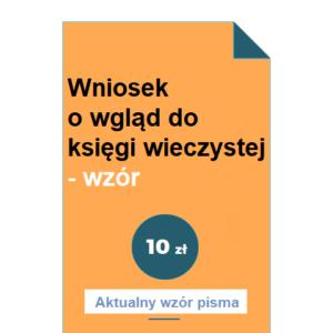 wniosek-o-wglad-do-ksiegi-wieczystej-wzor-pdf-doc
