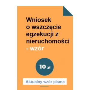 wniosek-o-wszczecie-egzekucji-z-nieruchomosci-wzor-pdf-doc