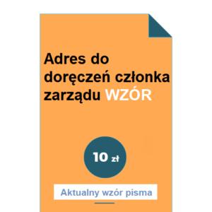 adres-do-doreczen-czlonka-zarzadu-wzor-pdf-doc