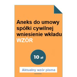 aneks-do-umowy-spolki-cywilnej-wniesienie-wkladu-wzor-pdf-doc