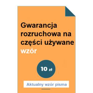 gwarancja-rozruchowa-na-czesci-uzywane-wzor-pdf-doc