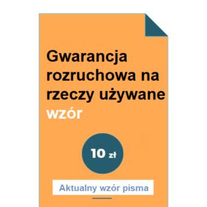 gwarancja-rozruchowa-na-rzeczy-uzywane-wzor-pdf-doc