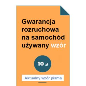 gwarancja-rozruchowa-na-samochod-uzywany-wzor-pdf-doc
