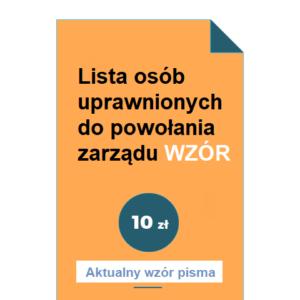 lista-osob-uprawnionych-do-powolania-zarzadu-wzor-pdf-doc