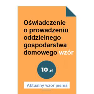 oswiadczenie-o-prowadzeniu-oddzielnego-gospodarstwa-domowego-wzor-pdf-doc