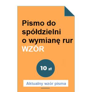 pismo-do-spoldzielni-o-wymiane-rur-pdf-doc
