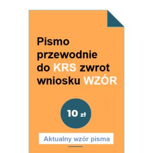 pismo-przewodnie-do-krs-zwrot-wniosku-wzor-pdf-doc