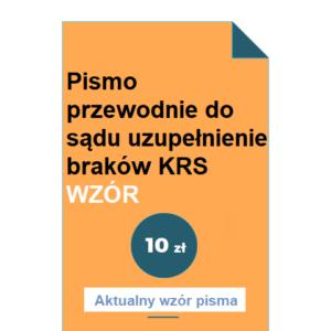 pismo-przewodnie-do-sadu-uzupelnienie-brakow-krs-wzor-pdf-doc