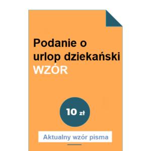 podanie-o-urlop-dziekanski-wzor-pdf-doc