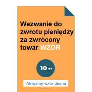 wezwanie-do-zwrotu-pieniedzy-za-zwrocony-towar-wzor-pdf-doc