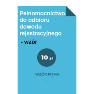 Pełnomocnictwo-do-odbioru-dowodu-rejestracyjnego-wzor-doc-pdf