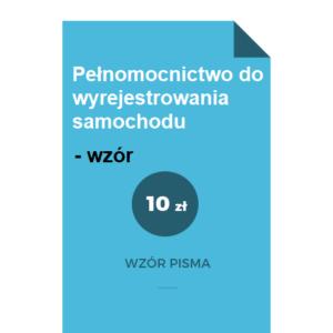 Pełnomocnictwo-do-wyrejestrowania-samochodu-wzor-doc-pdf