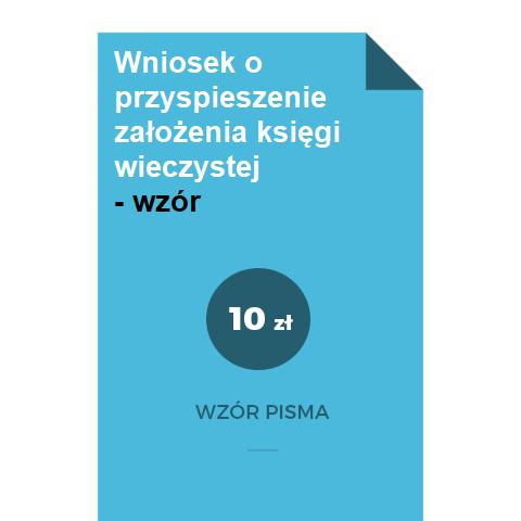 Wniosek-o-przyspieszenie-założenia-Księgi-Wieczystej-wzór-doc-pdf