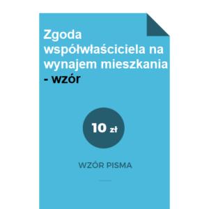 Zgoda-współwłaściciela-na-wynajem-mieszkania-wzor-doc-pdf