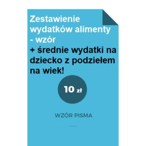 Zestawienie-wydatkow-alimenty-wzor-pdf-doc
