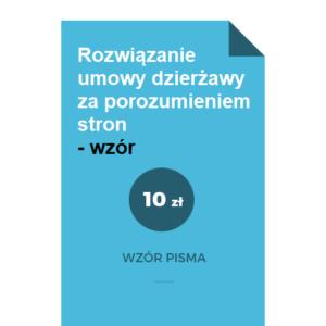 Rozwiazanie-umowy-dzierzawy-za-porozumieniem-stron-wzor-doc-pdf