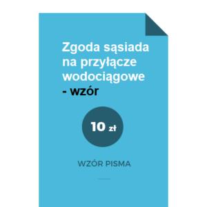 Zgoda-sasiada-na-przylacze-wodociagowe-wzor-pdf-doc