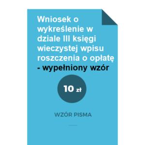 wniosek-o-wykreslenie-w-dziale-iii-ksiegi-wieczystej-wpisu-roszczenia-o-oplate-wzor-pdf-doc