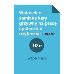 wniosek-o-zamiane-kary-grzywny-na-prace-spolecznie-uzyteczna-wzor-pdf-doc